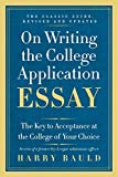 img - for On Writing the College Application Essay, 25th Anniversary Edition: The Key to Acceptance at the College of Your Choice book / textbook / text book
