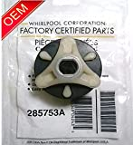 kenmore 285753a - HEAVY DUTY STEEL LINED REINFORCED UPGRADED WASHING MACHINE WASHER DIRECT DRIVE MOTOR COUPLER COUPLING FOR KENMORE SEARS KIRKLAND ( will come in sealed factory marked packaging)