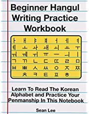 Beginner Hangul Writing Practice Workbook: Learn To Read The Korean Alphabet and Practice Your Penmanship In This Notebook