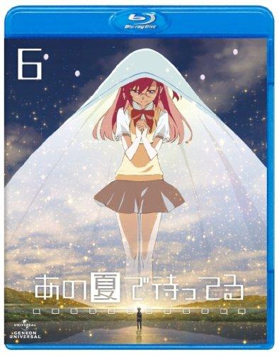 Animation - Ano Natsu De Matteru (Waiting In The Summer) 6 (BD+2CD) [Japan LTD BD] GNXA-1456