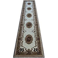 Traditional Runner Rug (2 Feet 4 Inch X 11 Feet) Design Kingdom 121 Ivory
