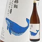 【清酒】酔鯨酒造 特別純米酒 しぼりたて生酒 1800ml