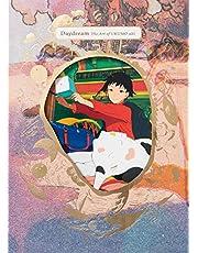 Daydream: The Art of Ukumo Uiti