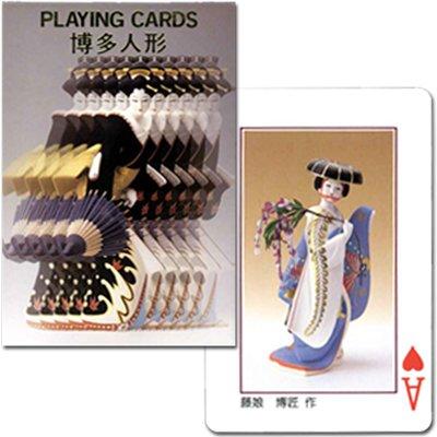 【福岡の伝統工芸品】博多人形トランプ