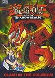 Yu-Gi-Oh!: Season 3, Vol. 3 - Clash in the Coliseum [Import]