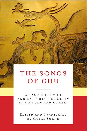 The Songs of Chu: An Anthology of Ancient Chinese Poetry by Qu Yuan and Others (Translations from the Asian Classics) by Columbia University Press