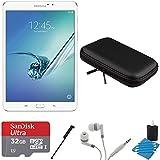 Samsung Galaxy Tab S2 (SM-T710NZWEXAR - 16GB MicroSD Bundle) 8.0-inch Wi-Fi Tablet - White