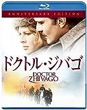 ドクトル・ジバゴ アニバーサリーエディション [WB COLLECTION][AmazonDVDコレクション] [Blu-ray]