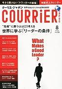 COURRiER Japon (クーリエ ジャポン) 2011年 08月号 [雑誌]