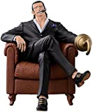 Banpresto One Piece 5.5″ Crocodile A Figure, Creator X Series
