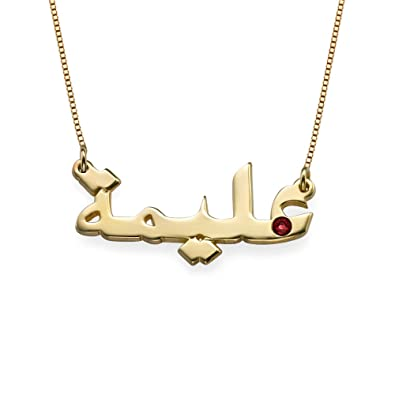 7d39cde33a97d 18k Gold-Plated Swarovski Arabic Name Necklace - Custom Made with any Name!