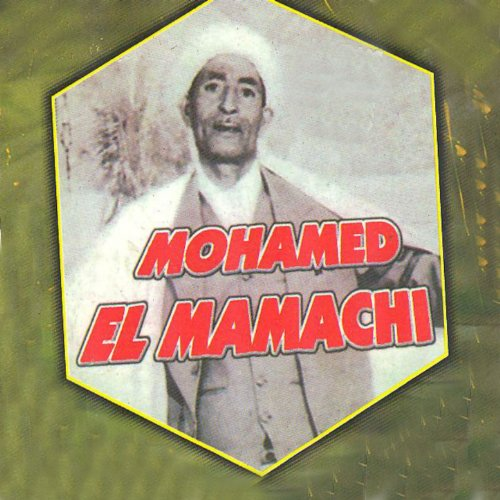 el mamachi mp3