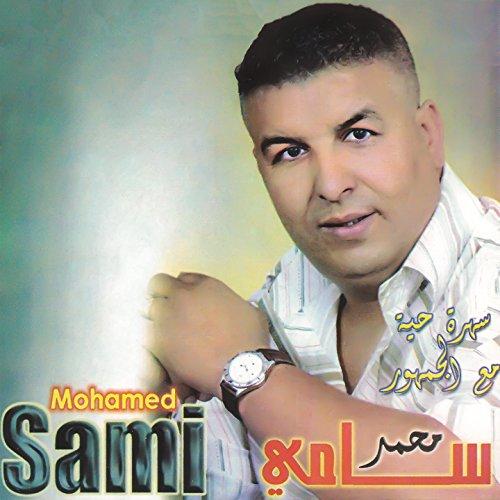 album soumia