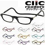 クリックリーダー 老眼鏡 (ブラック アクリルレンズ プラス1.50)