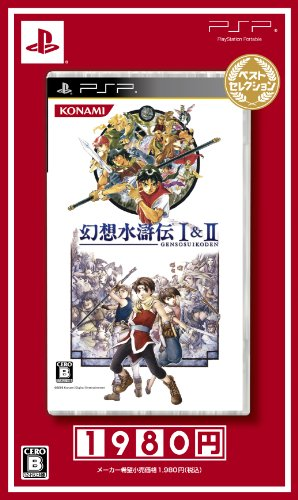 Genso Suikoden I&II (Best Selection) [Japan Import] by Konami