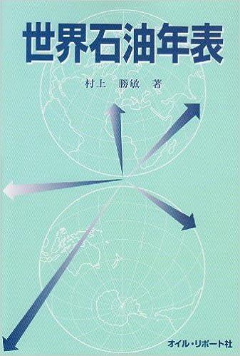 裁判所法逐条解説 (1967年) 【中...