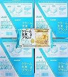 <24個セット>クリーム玄米ブラン クリームチーズ 2枚×2袋入り×24個