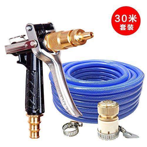 ZLJTYN High Pressure Car Tool Car Wash Water Gun Artifact Household Strong Pressure Motorcycle Motorcycle Rush,30 Meters