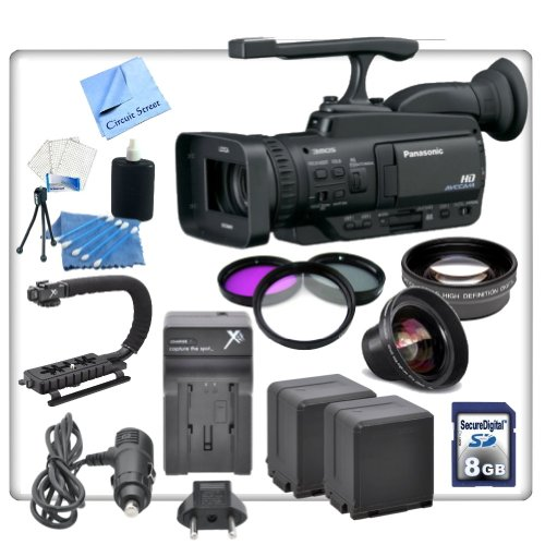 panasonic-ag-hmc40-avccam-hd-camcorder-with-essentials-kit-includes-stabiliazing-handle-grip-2-repla