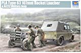 trumpeter 1 35 pla - Trumpeter 1:35 PLA Type 63 107mm Rocket Launcher& BJ212 Military Jeep Kit #02320