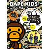 BAPE KIDS by a bathing ape 2021 FALL/WINTER COLLECTION おさんぽトート&ミニ財布 BOOK