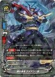FutureCard Buddyfight / Armor Chief, Under the Ken (D-BT02/0033) / D Booster Set 2: Roar! Invincible Dragon!! / A Japanese Single individual Card
