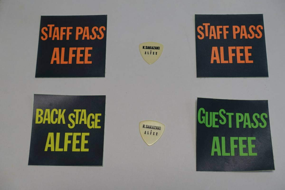 THE ALFEE バックステージパス 3種 4枚 坂崎幸之助さん ピック 2枚 セット ¥185   B07PBVMWFL