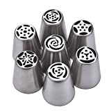 eBoot Decorating Tips Set Stainless Steel Icing Piping Nozzles Pastry Tips for Cake Decorating, 7 Pieces