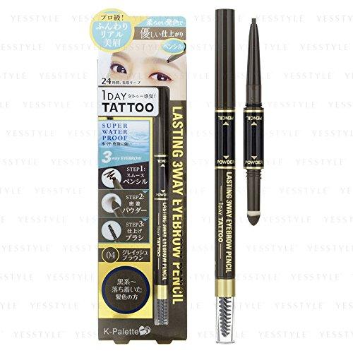 K-Palette - Lasting 3 Way Eyebrow Pencil (#04 Grayish Brown) (Best Japanese Eyebrow Pencil)