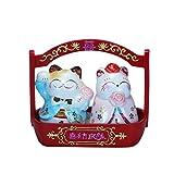 Porcelain Pair of Wedding Couple Lucky Cats Maneki Neko Salt and Pepper Shaker