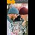 Seeking Enrique