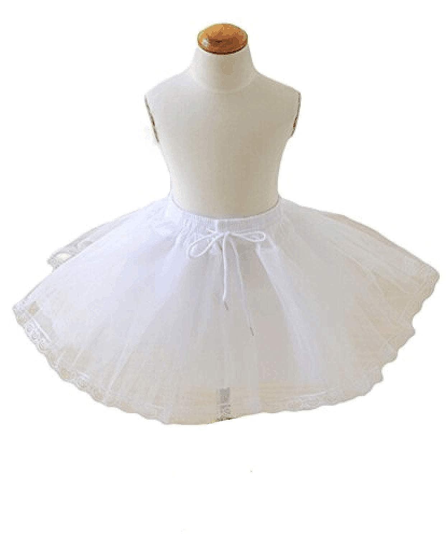 Sweetdress Kids Ball Gown Lace Edge Flower Girl Crinoline Petticoat Skirt Slips