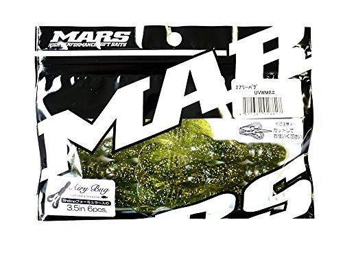MARS(マーズ) ルアー エアリーバグ UVWMホロ (ヒルクライム)の商品画像