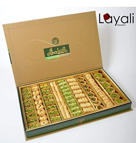 Baklava Assortment Gift Box (2 lbs, net 750g) ,Gift Basket, Petit Gourmet, Best Authentic Dessert From Middle East , Alsultan Sweets, Arabic, lebanese, turkish, baklava pastry , pistachio , desserts
