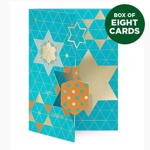 Hanukkah Box - 2