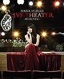 Nana Mizuki - Nana Mizuki Live Theater Acoustic (2BDS) [Japan BD] KIXM-199