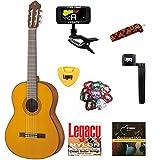 Best Yamaha Capos - Yamaha CG142 Solid Top Classical Guitar, Natural, Review