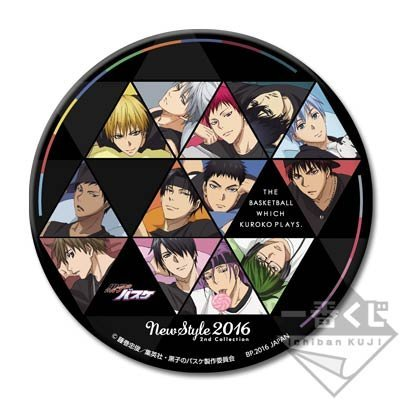 Amusement best lottery Kuroko's Basketball ~ NEW STYLE 2016 ~ Can Badge 2nd Collection cans badge A Prize BIG cans badge