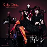 Siren by Ruby Gloom (2008-03-26)