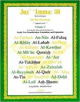 Juz' 'Amma:30 for the classroom -Volume 1 (Junior Level