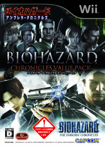 BioHazard Chronicles Value Pack (Umbrella Chronicles & Darkside Chronicles Set) [Japan Import]