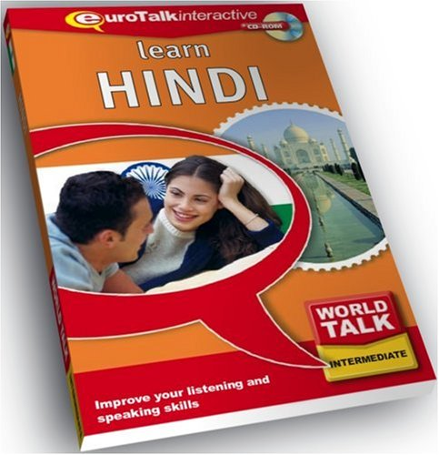 World Talk Hindi: Improve Your Listening and Speaking Skills - Intermediate (PC/Mac)