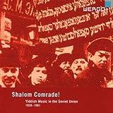 Shalom Comrade