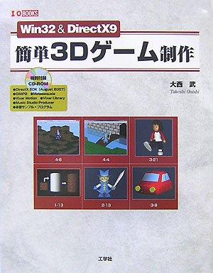 Win32 & DirectX9 簡単3Dゲーム制作 (I・O BOOKS) by