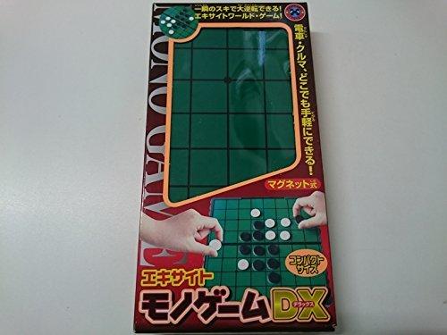 エキサイト!モノゲームDX コンパクトサイズ マグネット式