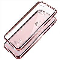 COOLOO iPhone6S ケース iPhone6 ケース TPUメッキ加工 超薄型耐衝撃 最軽量 一体型 耐久性が高い 電波影響無し 取り出し易い クリアタイプ TPU 透明 カバー アイフォン6s/6/plus対応 全五色(iPhone6/6s ローズゴールド)