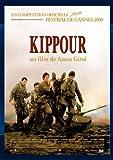 Kippour by Liron Levo