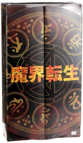 RahリアルアクションヒーローズShiro Amakusa asヨースケ1 / 6スケールABS & atbc-pvc Paintedアクションフィギュア B01KPHXTXW