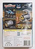 Bandai Ultraman Gaia (Ultramangaia) CV Series : SEAGULL-FANTOP CV-07 Chogokin