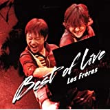 レ・フレール BEST OF LIVE(初回限定盤)(DVD付)